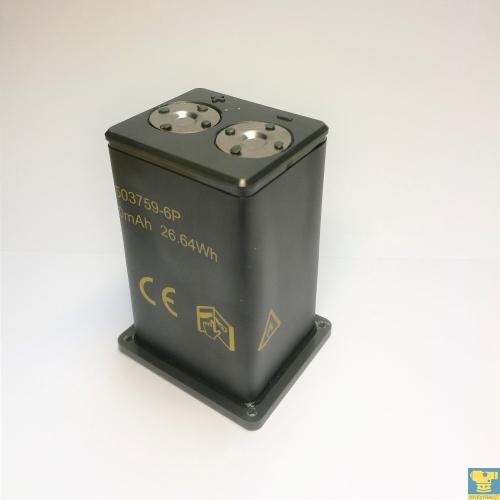 Lazerinio nivelyro LT56 baterija