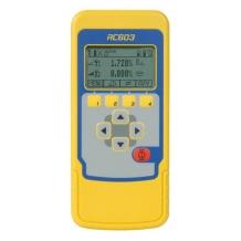 RC603N - nuotolinio valdymo pultelis (distancinis)